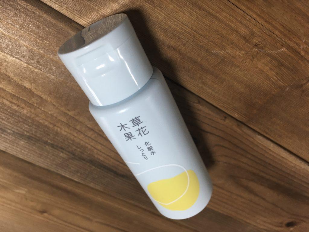 草花木果ライン化粧水の画像